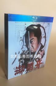 精装BD 御用牙三部曲收藏版 25GB蓝光电影1080高清修复版 3碟