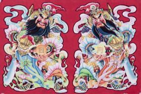 年畫家 曉柯、曉華 年畫原稿《日月神將》一幅(畫稿尺寸54*79.5cm) HXTX103666