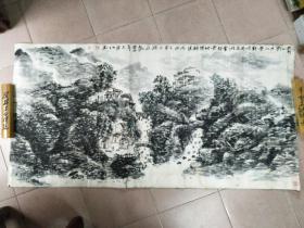 王成功――绘画 山水