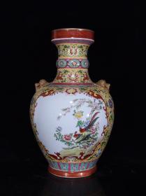 清乾隆珐琅彩花鸟纹兽耳瓶,50×25,