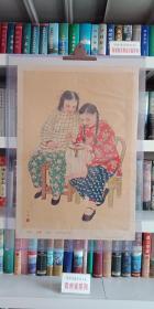 中国经典年画宣传画电影海报大展示---50年代年画系列---《学绣花》-----对开---1版1印-----虒人荣誉珍藏
