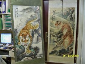 伍道纯—国画虎作品《下山虎》《下山虎》一套。四尺整张,原装原裱。【画心长125厘米,宽63厘米】