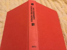 4 Complete Classics by Sax Rohmer 萨克斯·儒默四部全集,1983胶面精装,九品,孔网唯一