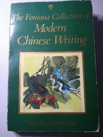The Fontana Collection of Modern Chinese Writing