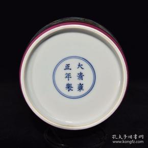 清乾隆胭脂红粉彩花鸟纹印盒,5×11.5,