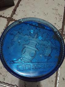 蓝精玻璃~西湖牌茶盘