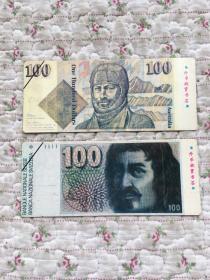 外币欣赏书《瑞士法郎+澳元》两张合售