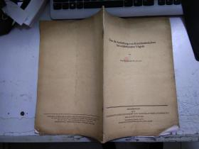 外文原版 有关鸟类解剖图书X775
