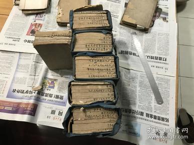 清代白棉紙精刻(康熙字典)35厚冊