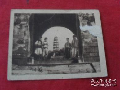 民国名胜风景小画片---《苏州》孔网孤本,未见!