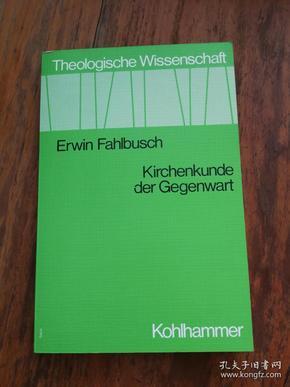 Kirchenkunde der Gegenwart ;(Bd. 9) (German Edition)