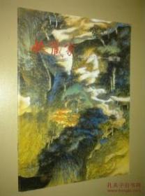 【收藏家】2012年推介艺术家--魏广君