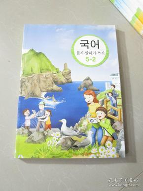 小学韩国原版教科书韩国文韩文小学教科书一本牛小学乌图片