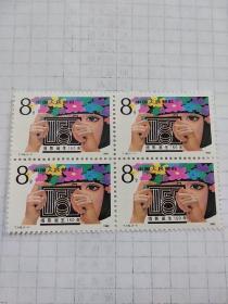 T142 摄影诞生150周年(全套1枚)邮票四方联