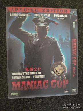 恐怖经典系列:鬼面公仆/地狱恶警Maniac Cop1988美国布鲁斯·坎贝尔