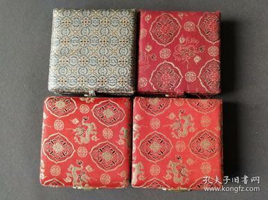 锦缎面(绸缎面)小盒子4个,可用于收藏品包装存放——3684