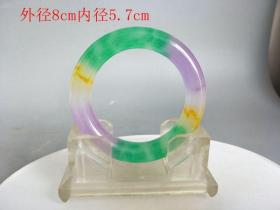清代传世天然冰种彩色翡翠手镯0.