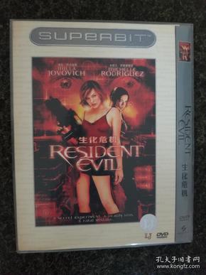 灾难经典系列之病毒:生化危机Resident Evil2002/生化危机2Resident Evil:Apocalypse2004/生化危机3Resident Evil:Extinction2007/生化危机4Resident Evil: Afterlife2010/生化危机5Resident Evil: Retribution2012美国米拉·乔沃维奇(全5部)