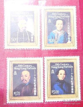 S36十九世纪香港画像邮票1986年全新原胶无洗包真品连套票一套齐4张