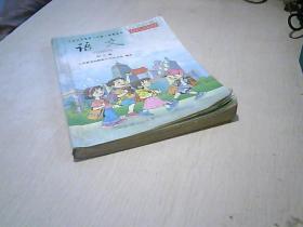 九年义务教育六年制小学教科书  语文 第七册