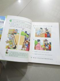 语文韩国原版教科书韩国文韩文小学教科书一本小学小学教课图片