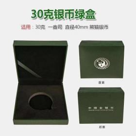 中国人民银行发行2019年银猫纪念币(带盒子)