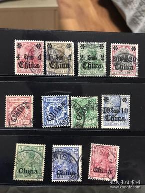 特价大清国邮票一页