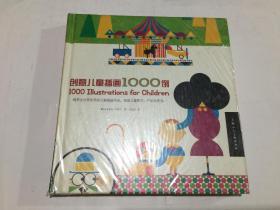 创意儿童插画1000例(24开精装4折)..