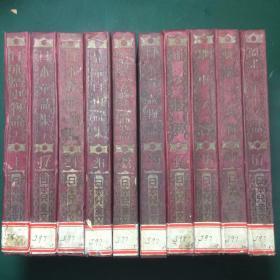 日本原版《日本儿童文库》(1,17,24,26,33,39,47,48,50,67)共计十本