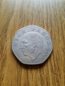 墨西哥异形大直径鹰蛇币10比索(1979年)厚重大直径30mm——老外币收藏