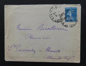 1926年1月8日法国(桑特)实寄封贴早期qy88.vip千亿国际官网1枚(销3个邮戳)60