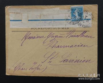1924年4月11日法国(桑特)实寄封贴早期qy88.vip千亿国际官网1枚(销3个邮戳)61