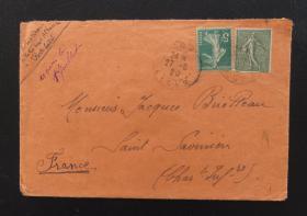 1920年6月27日法国(阿尔及尔寄桑特)实寄封贴早期qy88.vip千亿国际官网2枚(销3个邮戳)62
