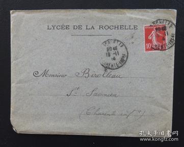 1914年11月19日法国(拉罗谢尔寄桑)实寄封贴早期qy88.vip千亿国际官网1枚(销4个邮戳)65