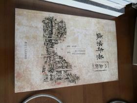 盛京奇景八卦街