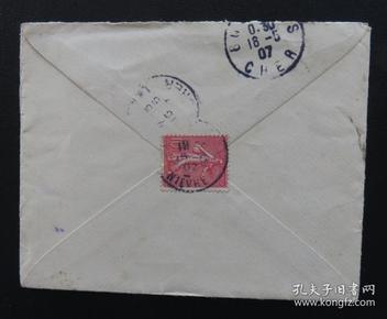 1907年5月15日法国(布尔日)实寄封贴早期qy88.vip千亿国际官网1枚(销4个邮戳)66