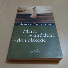 Maria    Magdalena-den    elskede