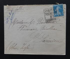 1925年11月29日法国(桑特)实寄封贴早期qy88.vip千亿国际官网1枚(销2个邮戳)67
