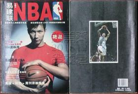 易建联NBA(无随书光盘)◇