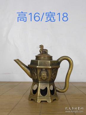铜壶造型美观品相完好,正常使用……