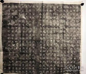 《北魏皇家墓志益州刺史乐安王元悦墓志》旧拓本,罕品