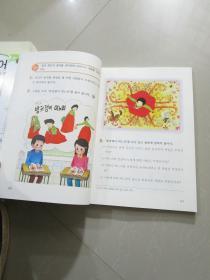 小学韩国原版教科书韩国文韩文小学教科书一本毫小学新君图片
