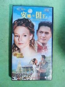 电视剧光盘  安娜与国王(周润发)
