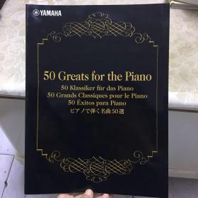 50Greats for the piano (音乐曲谱)