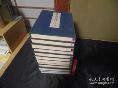 日本风俗图绘 12册全 包邮