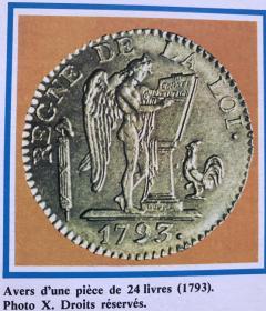 法国史手柄自拍精装全书烫金铜版纸v手柄带全布面杆配件书脊图片