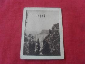 民国名胜风景小画片---《美国亚历桑拿山穴》孔网孤本,未见!