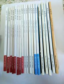 蒙文版期刊:民族文学(2012年第1,3期,2013年第1,2,3,4,6期,2014年第1,3,5,6期,2015年第1,6期,2016年第1,4,5,6期,2017年第5,6期)19本合售