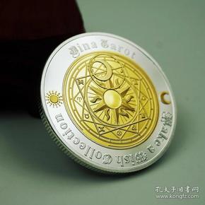 欧美西方塔罗牌许愿镀银币日月光华幸运风水星座纪念币硬币