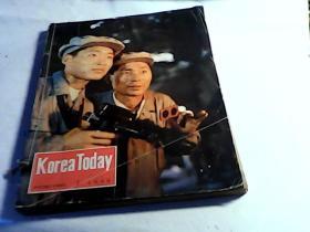KOREA TODAY(1966年第1-6期)6期合售
